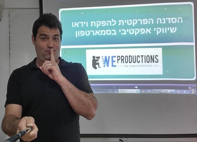 הסדנה של We Productions